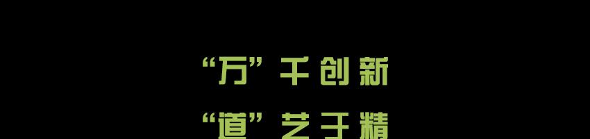 深圳市�f道�@林有限公司招聘景�^方案主���O���_