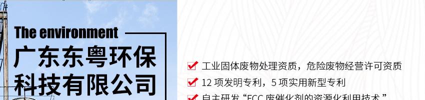 �V�|�|��h保科技有限公司招聘化工操作��_