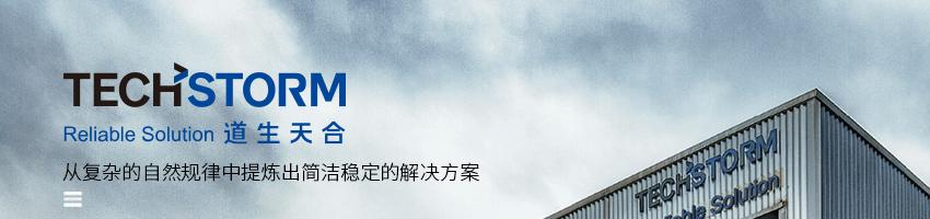 道生天合材料科技(上海)股份有限公司招聘技�g����T_