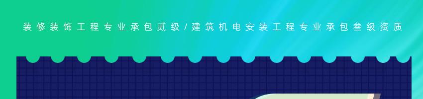 北京�d博元科技�l展有限�任公司招聘自�踊�工程��(施工�目、可出差)_