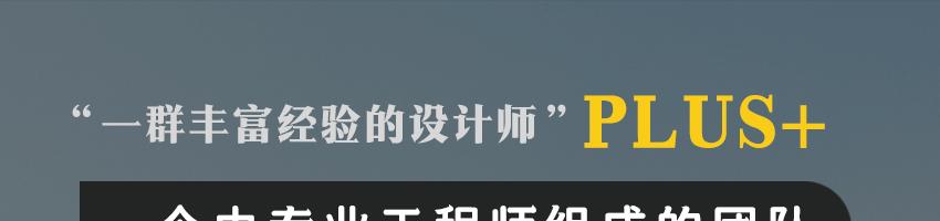 北京菲迪克装饰工程有限公司招聘业务拓展经理_
