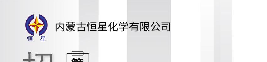 �让晒藕阈腔��W有限公司招聘管理培�生_