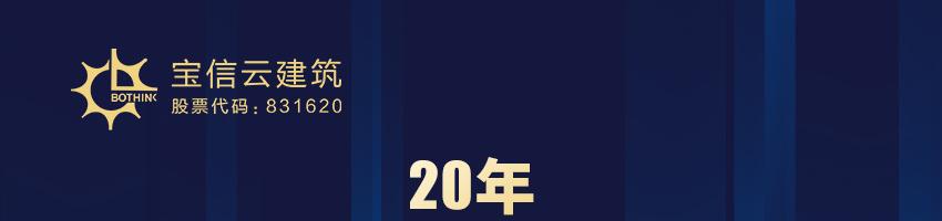 湖南��信云建筑�C合服�掌脚_股份有限公司招聘建筑/�Y��/�o排水/暖通/��� ��I��人_