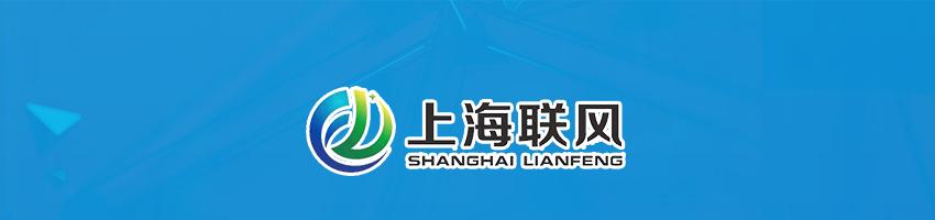上海��L能源科技有限公司招聘空分操作工_