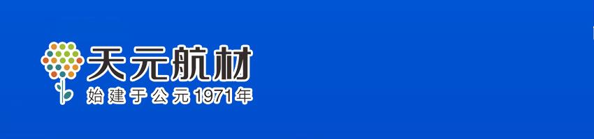 天元航材(�I口)科技股份有限公司招聘��x工程��_