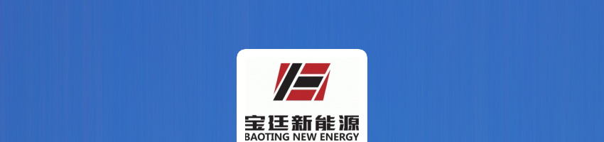 ��夏��廷新能源有限公司招聘硫磺回收操作工_