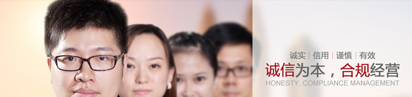 中建投信托有限责任公司招聘高级理财经理_金融英才网