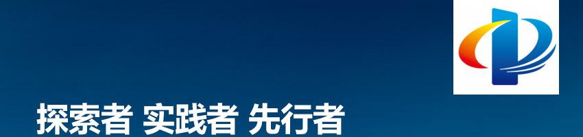 北京知识产权运营管理有限公司招聘投资经理_金融英才网