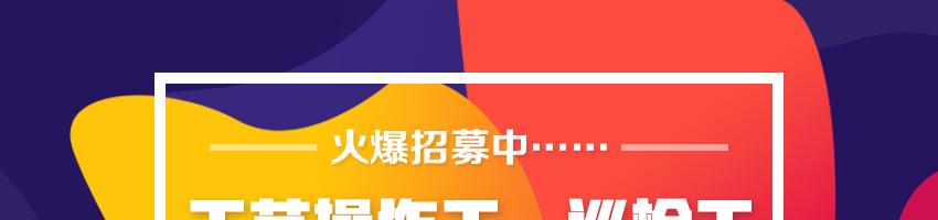 呼伦贝尔东能化工有限公司招聘工艺操作工、巡检工_化工英才网