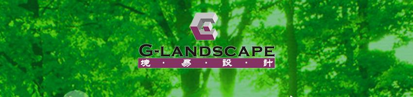 天津境易环境景观设计千亿国际娱乐网站招聘景观方案设计师_建筑英才网
