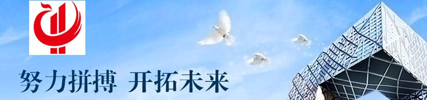 北京惠生幕墙装饰工程有限公司招聘幕墙及门窗设计_建筑英才网