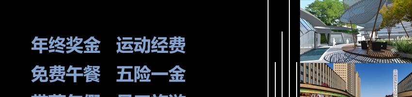 深圳市喜喜仕景观设计有限公司招聘施工图项目经理_沙龙365国际
