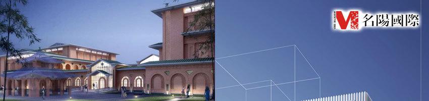 广州名阳建筑设计有限公司招聘建筑方案设计师_沙龙365国际