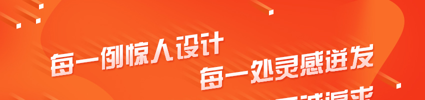 上海思必成建筑设计有限公司招聘建筑施工图设计师_建筑英才网