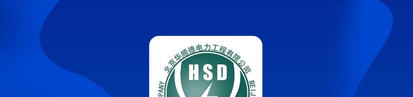 北京华顺德电力工程有限公司招聘电力安装工程项目经理_建筑英才网