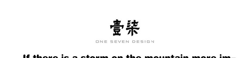 北京壹柒设计事务所招聘室内设计师_建筑英才网