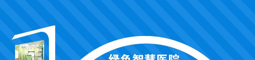 江苏环亚医用科技集团股份有限公司招聘暖通设计_建筑英才网