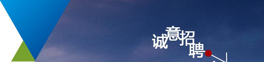 哲思(广州)建筑设计咨询有限公司招聘建筑方案设计师_建筑英才网