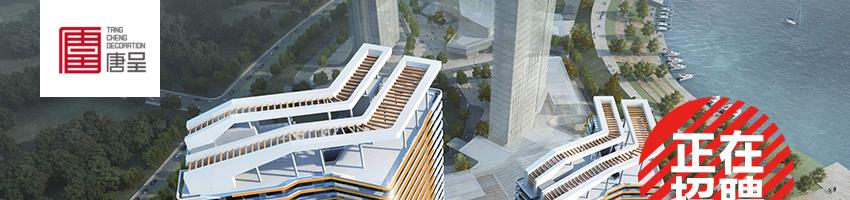 上海唐呈装饰工程有限公司招聘装饰项目经理_建筑英才网