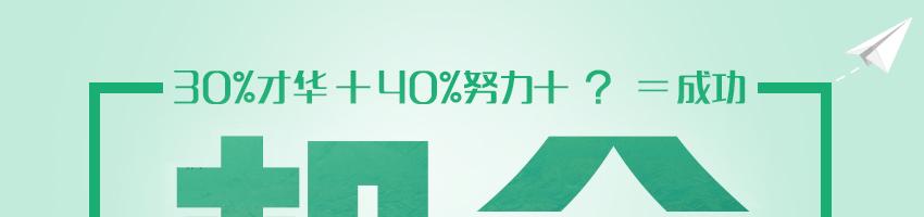 浙江先锋科技股份有限公司招聘研发人员_化工英才网