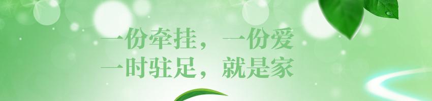 北京市昌平区精神卫生保健院招聘临床医师/医生(急聘)_医药英才网