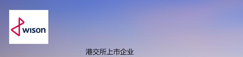 惠生工程(中国)有限公司招聘工艺高级工程师_化工英才网