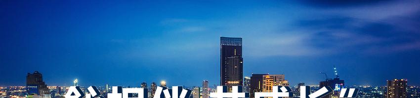 重庆�d渝金融租赁股份有限公司招聘高级项目经理岗/项目经理岗(重庆地区)_金融英才网
