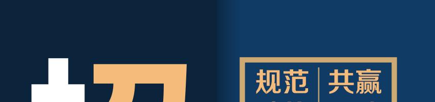 北京启迪安圆能源环境工程技术有限公司招聘配管专业工程师(应届)_化工英才网