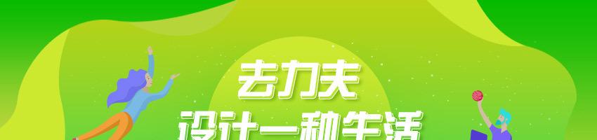 上海力夫建筑设计有限公司招聘资深主创建筑师(方案)_建筑英才网