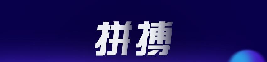 北京博华信工程咨询有限公司招聘造价员_建筑英才网