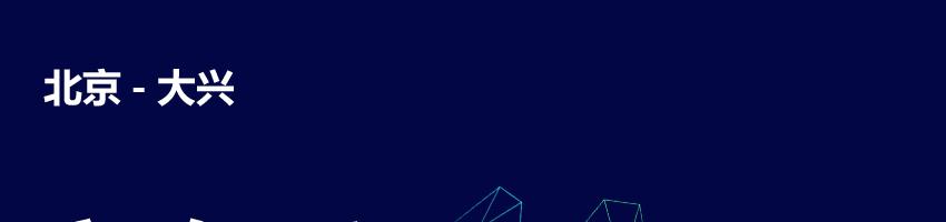 北京欧华鸿盛电气工程安装有限公司第一分公司招聘市政工程施工员_建筑英才网