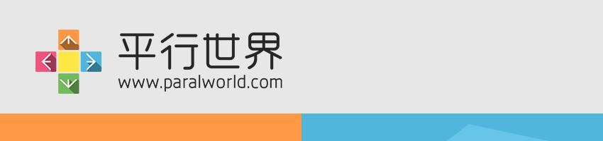 武汉平行世界网络科技有限公司招聘建筑工程设计业务承接经理_建筑英才网