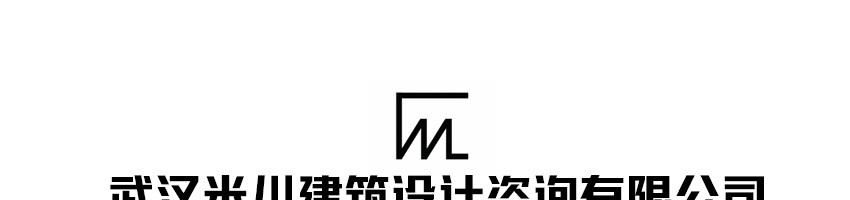 武汉米川建筑设计咨询有限公司招聘主创设计师(建筑/规划)_建筑英才网