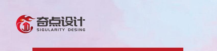 上海奇点建筑设计有限公司招聘区域合伙人(省级直招)_建筑英才网
