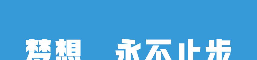 北京瀚方伟业工程技术有限公司招聘BIM工程师_