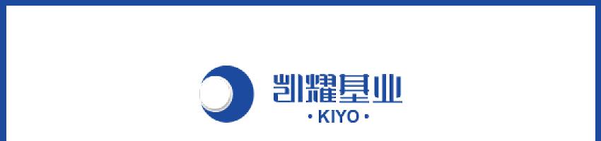 凯耀基业有限公司招聘总包土建栋号长_