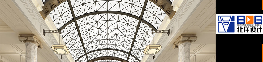 青岛北洋建筑设计有限公司室内设计部招聘室内方案设计师_