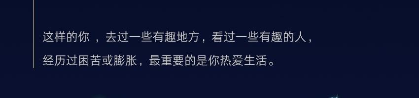 惠智新(北京)科技有限公司招聘项目经理_建筑英才网