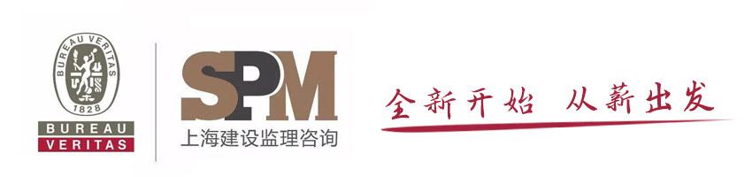 上海市建设工程监理咨询有限公司招聘注册监理工程师_