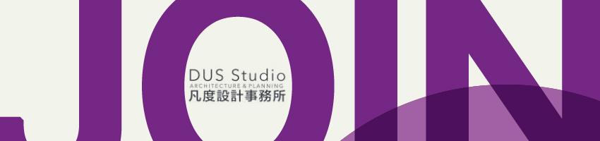 上海凡度建筑设计有限公司招聘建筑设计师_