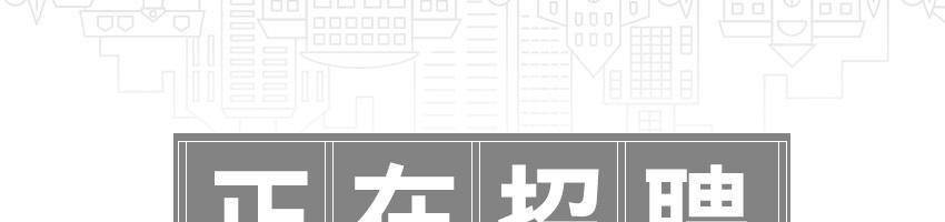 上海群怡建筑(集团)有限公司招聘安装预算员_