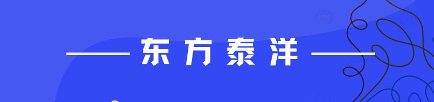 北京东方泰洋幕墙股份有限公司招聘幕墙设计师_