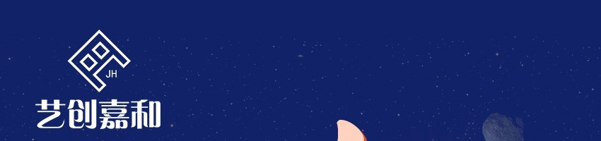 北京艺创嘉和建筑装饰有限公司招聘装修装饰深化设计师_