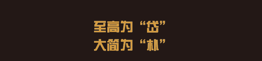 上海岱朴景观设计有限公司招聘景观方案设计助理_