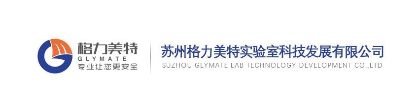 苏州格力美特实验室科技发展有限公司招聘机电项目经理_