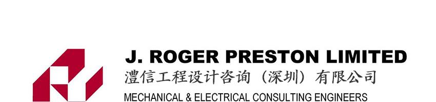 澧信工程设计咨询(深圳)有限公司招聘电气助理工程师_